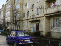 Maikop, Svobody st, house 419А. Apartment house