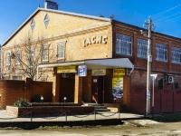 Майкоп, улица Солнечная, дом 1. многофункциональное здание
