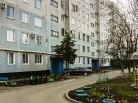 Maikop, 12-go marta st, house 130/1. Apartment house