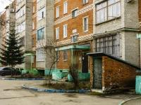 Maikop, 12-go marta st, 房屋 130/2. 公寓楼