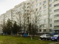 Maikop, 12-go marta st, house 134/1. Apartment house