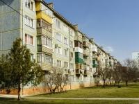 Maikop, 12-go marta st, 房屋 134/2. 公寓楼