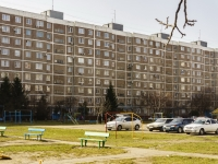 Maikop, 12-go marta st, 房屋 144/1. 公寓楼