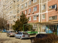Maikop, 12-go marta st, 房屋 144/3. 公寓楼