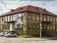 Майкоп, улица 12-го Марта, дом 171. многофункциональное здание
