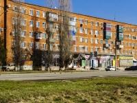 Maikop, Khakurate st, house 636. Apartment house