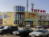 Maikop, 购物中心 Титан, Chkalov st, 房屋 61А