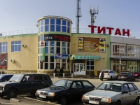 Maikop, st Chkalov, house 61А. shopping center