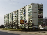Maikop, Chkalov st, house 63. Apartment house