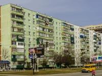 Майкоп, Чкалова ул, дом 63