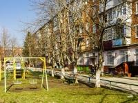 Майкоп, Чкалова ул, дом 77