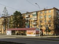 Майкоп, улица Чкалова, дом 79. многоквартирный дом