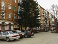 Maikop, Chkalov st, house 79. Apartment house