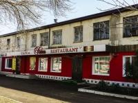Maikop, Yubileynaya st, house 4. cafe / pub