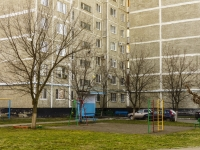 Maikop, Yunnatov st, house 2Ж. Apartment house