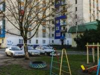 Майкоп, Юннатов ул, дом 3