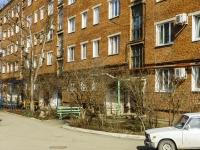 Maikop, Yunnatov st, house 8/3. Apartment house