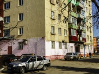 Maikop, Yunnatov st, house 12. Apartment house