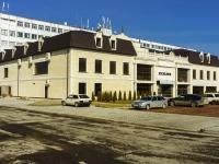 Maikop, Yunnatov st, multi-purpose building
