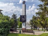 , Sovetskaya st, 石碑