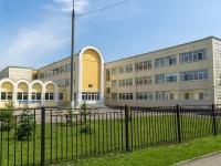Саранск, Володарского ул, дом 5
