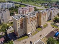Саранск, Ворошилова ул, дом 5