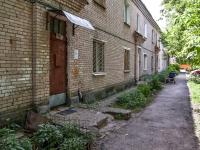 Казань, улица Северополюсная, дом 26. многоквартирный дом