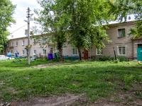 Казань, улица Северополюсная, дом 26А. многоквартирный дом