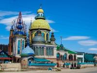 Казань, улица Старо-Аракчинская, дом 6А. храм Храм всех религий