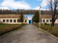 Казань, улица Затонская, дом 12. станция туризма  Станция детского и юношеского туризма и экскурсий