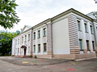 Казань, улица Дунайская, дом 16. школа №117