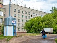 Казань, улица Молодёжная, дом 10А. многоквартирный дом