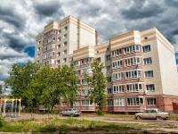Казань, улица Молодёжная, дом 3А. многоквартирный дом