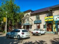 Казань, улица Ленинградская 2-я, дом 4. многофункциональное здание