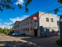 Казань, улица Ленинградская 2-я, дом 4А. бытовой сервис (услуги) автосервис