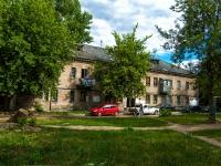Казань, улица Ленинградская 2-я, дом 12. многоквартирный дом