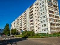 Казань, улица Кул Гали, дом 14. многоквартирный дом