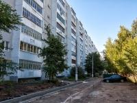 Казань, улица Кул Гали, дом 11/52А. многоквартирный дом
