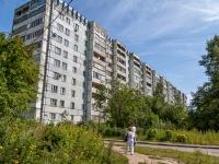 Казань, улица Кул Гали, дом 1. многоквартирный дом