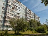 Казань, улица Кул Гали, дом 3. многоквартирный дом