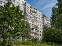 Казань, улица Кул Гали, дом 5. многоквартирный дом