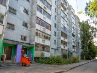 Казань, улица Кул Гали, дом 7. многоквартирный дом