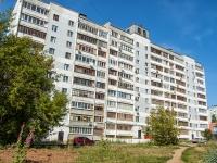 Казань, улица Кул Гали, дом 7А. многоквартирный дом
