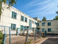 Казань, улица Кул Гали, дом 7А к.1. детский сад №362, Золотая рыбка