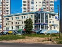 Казань, улица Комиссара Габишева, дом 2. многофункциональное здание