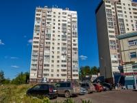 Казань, улица Комиссара Габишева, дом 4. многоквартирный дом