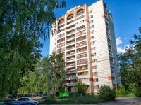 Казань, улица Комиссара Габишева, дом 5. многоквартирный дом