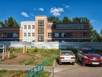 Казань, улица Комиссара Габишева. строящееся здание