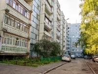 Казань, улица Комиссара Габишева, дом 23. многоквартирный дом