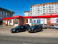 Казань, улица Академика Завойского, дом 3Б. многофункциональное здание